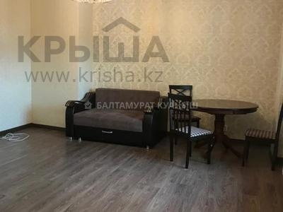 2-комнатная квартира, 50 м², 12/16 этаж, Мангилик Ел за ~ 20 млн 〒 в Нур-Султане (Астана), Есиль р-н — фото 13