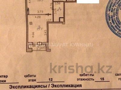2-комнатная квартира, 50 м², 12/16 этаж, Мангилик Ел за ~ 20 млн 〒 в Нур-Султане (Астана), Есиль р-н — фото 14