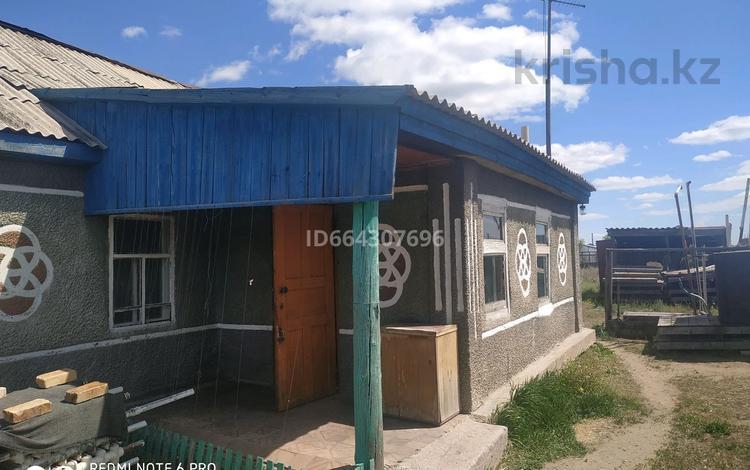 4-комнатный дом, 69 м², Береговая улица 8 за 6 млн 〒 в Павлодарском