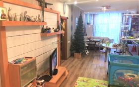 3-комнатная квартира, 110.7 м², 8/10 этаж, Луганского за 60 млн 〒 в Алматы, Медеуский р-н