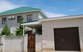 9-комнатный дом, 616 м², 10 сот., мкр Шанхай — Жубанова за 160 млн 〒 в Актобе, мкр Шанхай