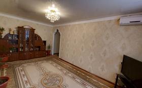 4-комнатная квартира, 61 м², 1/5 этаж, Поповича 1 за 12.8 млн 〒 в Уральске