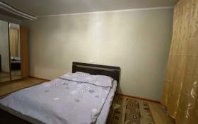 1-комнатная квартира, 33 м² посуточно, мкр. 4, Абулхаир хана 4а за 4 500 〒 в Уральске, мкр. 4