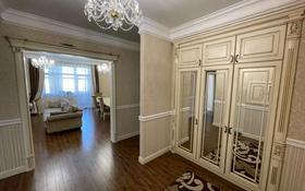3-комнатная квартира, 120.1 м², 3/6 этаж, Саркырама 4 за 77 млн 〒 в Нур-Султане (Астане)