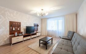 3-комнатная квартира, 90 м², 6/14 этаж помесячно, Кабанбай батыра 48 за 220 000 〒 в Нур-Султане (Астана), Есиль р-н