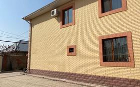 8-комнатный дом, 280 м², 9 сот., мкр Алгабас за ~ 65.9 млн 〒 в Алматы, Алатауский р-н