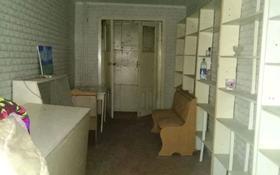 2-комнатная квартира, 48 м², 1/5 этаж, 7 микрорайон 27 за 8.5 млн 〒 в Таразе