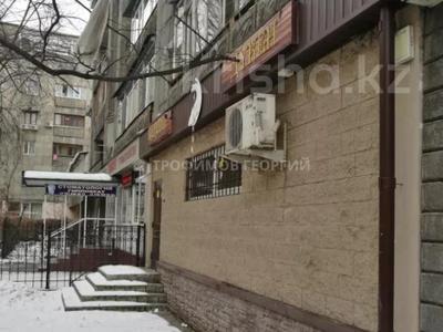 Помещение площадью 62 м², Есенова 13 — Жургенева за 23 млн 〒 в Алматы, Медеуский р-н