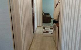 3-комнатная квартира, 63 м², 2/5 этаж, Чкалова за 14.5 млн 〒 в Костанае