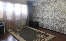 2-комнатная квартира, 52.2 м², 5/5 этаж, проспект Абулхаир Хана 103 за 13.5 млн 〒 в Уральске