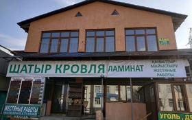 Офис площадью 120 м², мкр Карагайлы, Жандосова 8 — Яссауи за 180 000 〒 в Алматы, Наурызбайский р-н