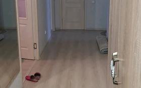 3-комнатная квартира, 81.2 м², 7/7 этаж, мкр Кайтпас 2, К.Тулеметова. 69/30 за 30 млн 〒 в Шымкенте, Каратауский р-н
