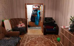 2-комнатная квартира, 50.4 м², 1/5 этаж, улица Шакарима Кудайбердиева 29 за 12.3 млн 〒 в Кокшетау