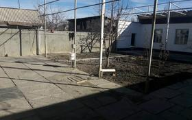 6-комнатный дом, 200 м², 7 сот., улица Тургенева за 20.5 млн 〒 в Таразе