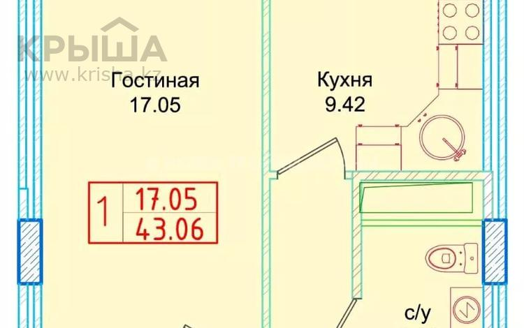 1-комнатная квартира, 43.06 м², А-62 1/2 за ~ 9.9 млн 〒 в Нур-Султане (Астана), Алматы р-н