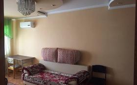 2-комнатная квартира, 44 м², 3/5 этаж помесячно, Бауыржана Момышулы — проспект Мира за 75 000 〒 в Жезказгане