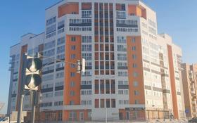 2-комнатная квартира, 61 м², 2/9 этаж, Сарыарка 8/4 за 18.5 млн 〒 в Кокшетау