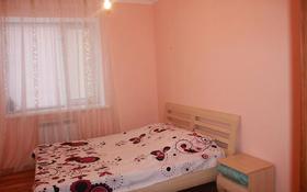 2-комнатная квартира, 80 м², 4/9 этаж по часам, Сатпаева 32 — Cары-Арка за 1 000 〒 в Атырау