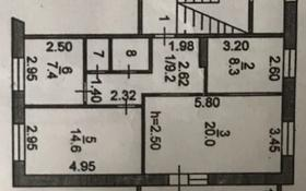 3-комнатная квартира, 65.6 м², 1/5 этаж, Гоголя 62 — Абая за 23 млн 〒 в Костанае