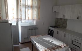2-комнатная квартира, 60 м², 4/9 этаж помесячно, Тулеметова 69/16 за 90 000 〒 в Шымкенте, Каратауский р-н