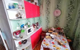 3-комнатная квартира, 65 м², 5/5 этаж, Мкр Каратал 40 за 13.7 млн 〒 в Талдыкоргане
