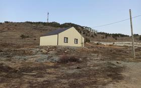 3-комнатный дом, 75 м², 7.5 сот., Коктау за 6.5 млн 〒 в Щучинске