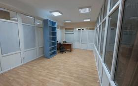 Офис площадью 27 м², проспект Гагарина — Байкадамова за 2 000 〒 в Алматы, Бостандыкский р-н