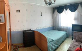 4-комнатная квартира, 75 м², 9/10 этаж, мкр Юго-Восток, Гульдер 2 18 за ~ 22.5 млн 〒 в Караганде, Казыбек би р-н