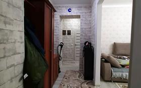 2-комнатная квартира, 55 м², 3/3 этаж, улица Сатпаева 48 за 12.5 млн 〒 в Жезказгане