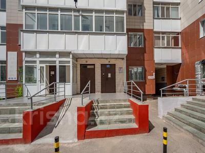 3-комнатная квартира, 87 м², 7/12 этаж, Кенесары за 28 млн 〒 в Нур-Султане (Астана) — фото 15