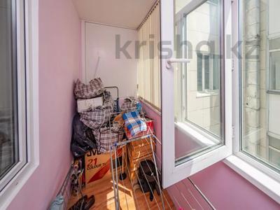 3-комнатная квартира, 87 м², 7/12 этаж, Кенесары за 28 млн 〒 в Нур-Султане (Астана) — фото 9
