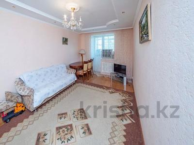 3-комнатная квартира, 87 м², 7/12 этаж, Кенесары за 28 млн 〒 в Нур-Султане (Астана) — фото 26