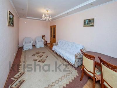 3-комнатная квартира, 87 м², 7/12 этаж, Кенесары за 28 млн 〒 в Нур-Султане (Астана) — фото 29