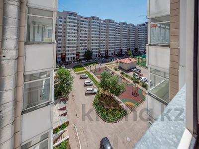 3-комнатная квартира, 87 м², 7/12 этаж, Кенесары за 28 млн 〒 в Нур-Султане (Астана) — фото 14