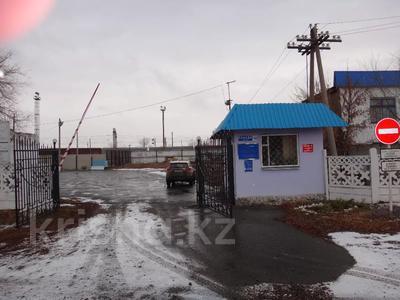 Промбаза 1 га, Победы — Дзержинского за 250 млн 〒 в Костанае