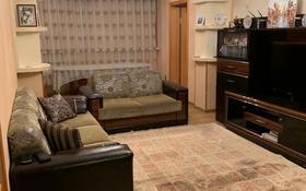 4-комнатная квартира, 130 м², 3/5 этаж, мкр Нурсат 1 за 45 млн 〒 в Шымкенте, Каратауский р-н