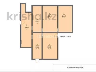 Помещение площадью 135 м², Мкр. Самал 10 за 40 млн 〒 в Нур-Султане (Астана), Сарыарка р-н — фото 2