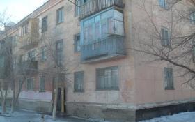 2-комнатная квартира, 43.3 м², 3/3 этаж, Улытау 6 за ~ 3.1 млн 〒 в Жезказгане
