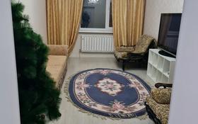 1-комнатная квартира, 44.6 м², 9/10 этаж, А.Байтурсынова 43 за 15.5 млн 〒 в Нур-Султане (Астана)