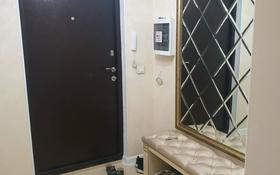 2-комнатная квартира, 72 м², 4/18 этаж, мкр Хан Тенгри, Гагарина 133/1 за 35 млн 〒 в Алматы, Бостандыкский р-н