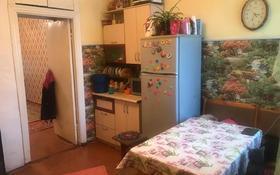 2-комнатный дом, 40 м², 1 сот., Керегетас 39 — Алии Молдагуловой за 7.9 млн 〒 в Нур-Султане (Астана), Сарыарка р-н