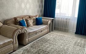 3-комнатная квартира, 60.5 м², 2/5 этаж, Сабитова 23а за 20 млн 〒 в Балхаше
