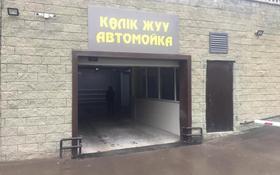 Автомойка, площадью за 200 млн 〒 в Нур-Султане (Астана), Есиль р-н