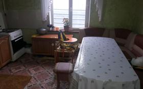 8-комнатный дом, 195 м², 10 сот., Каратауская за 17.5 млн 〒 в Таразе