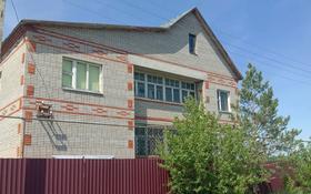 7-комнатный дом, 200 м², 9 сот., Ул.Всильковая за 43 млн 〒 в Рудном
