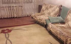 3-комнатная квартира, 60 м², 3/4 этаж по часам, Панфилова 53 — Маметовой за 2 000 〒 в Алматы, Алмалинский р-н