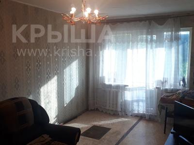2-комнатная квартира, 43 м², 5/5 этаж, Бухар Жырау за 10.8 млн 〒 в Караганде, Казыбек би р-н