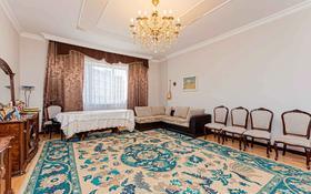 4-комнатная квартира, 255 м², 3/5 этаж, Ханов Керея и Жанибека за 96 млн 〒 в Нур-Султане (Астана), Есиль р-н