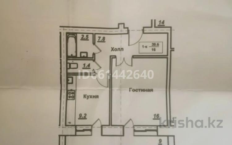 1-комнатная квартира, 40 м², 4/9 этаж, Коктем — Васильковский за 9.5 млн 〒 в Кокшетау