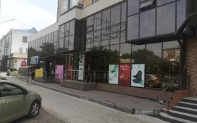Магазин площадью 181 м², Жабаева 149 за 3 500 〒 в Петропавловске
